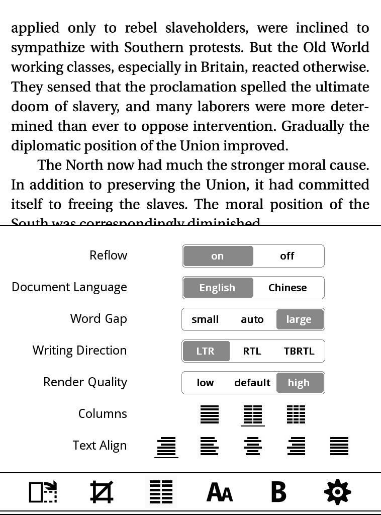 Меню настройки PDF