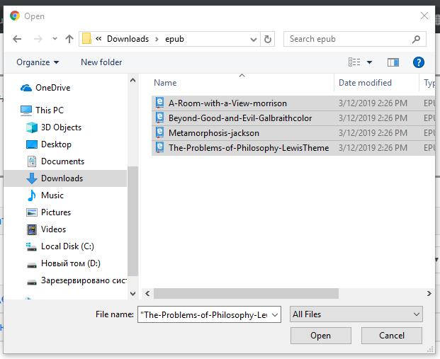 Выбираем EPUB-файлы для конвертации в Kindle